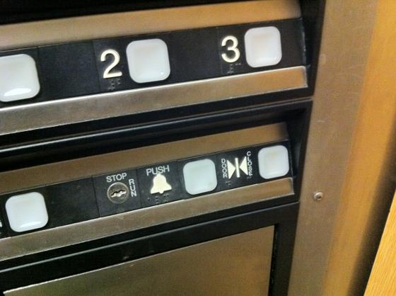 Elevator Panel Picture